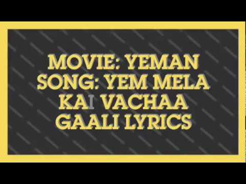 Yem Mela Kai Vachaa Gaali officialvideo