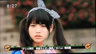 仮面ライダー鎧武(ガイム/Gaim) 第12話 予告 Episode 12 Trailer 1月5...