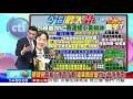 專案 03-07_HD 720p_MEDIUM_FR30.mp4