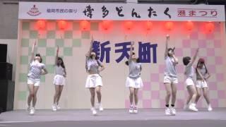 「ひぺりカムチャッカでGO!」 fukuoka Idol (HP) http://hakataidol.we...