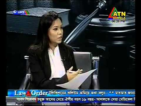 Law and Order Ep 1  ATN BANGLA
