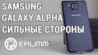 видео Смартфон Samsung GALAXY Alpha: обзор, цена, характеристики