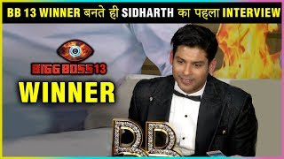 Sidharth Shukla FIRST INTERVIEW After WINNING Bigg Boss 13 | GRAND FINALE