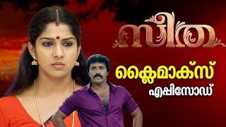 Seetha | Flowers | Ep# 674 Climax Episode