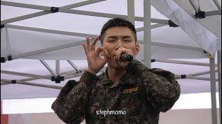181005 Look at me Gwisun Daesung