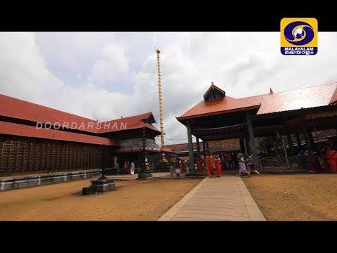 ARANMULA - A Historical Journey