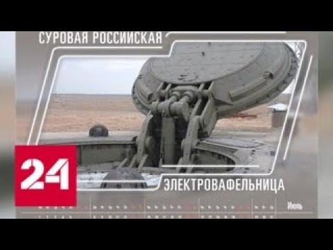 Минобороны России опубликовало