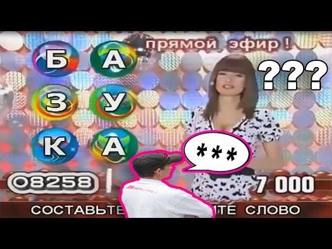 ТОП самые СМЕШНЫЕ звонки В ТЕЛЕ-ЛОХОТРОН