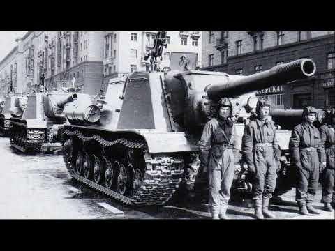 Парад Победы 1945. Никто не заметил, что по Красной площади мой ИСУ-152 прошел с расстопоренным ДШК