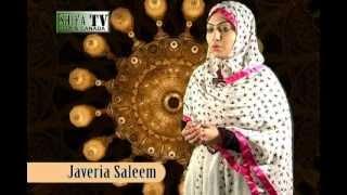 Hamd Teri Shan Amma Nawala Hu Allahu Jalla Jalaluhu By Javeria Saleem