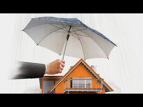 видео: Страхование недвижимости и компенсация ущерба