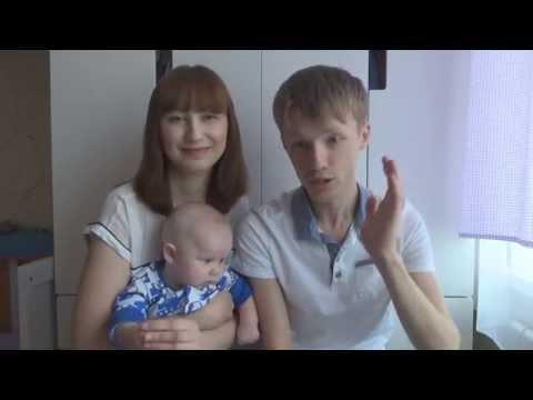 знакомство костя новосибирск