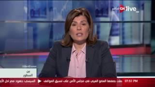 بين السطور: حملات إخوانية  لإثارة الرأي العام الداخلي في  مصر قبل زيارة السيسي لأمريكا