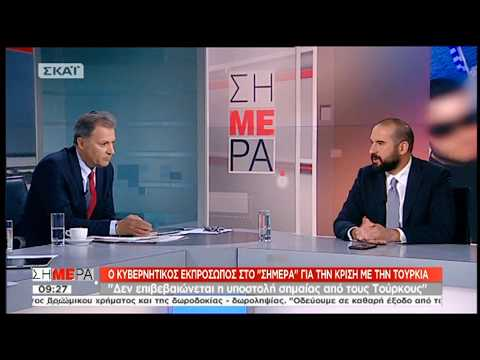 newsbomb.gr: Τζανακόπουλος: Απαράδεκτη και προκλητική η στάση της Τουρκίας