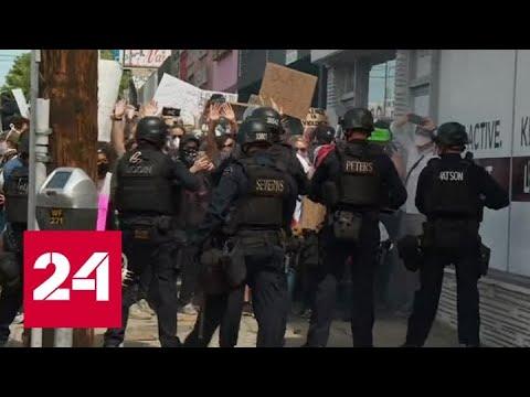 Беспорядки в США разрастаются - Россия 24