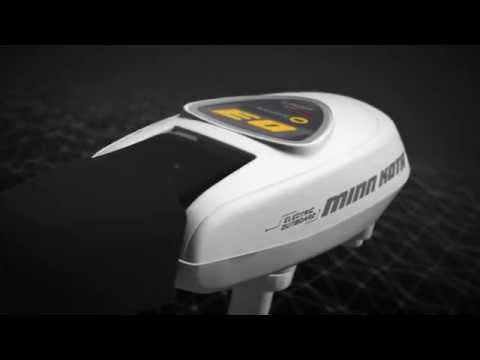 EO - Electric Outboard Motor
