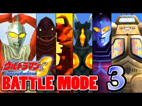Ultraman FE3 - Battle Mode Part 3 - ULTRASEVEN ~ 1080P HD 60fps ~