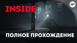 Inside. Лучшая инди-игра 2016 года.  [Прохождение от RecklessPlay]