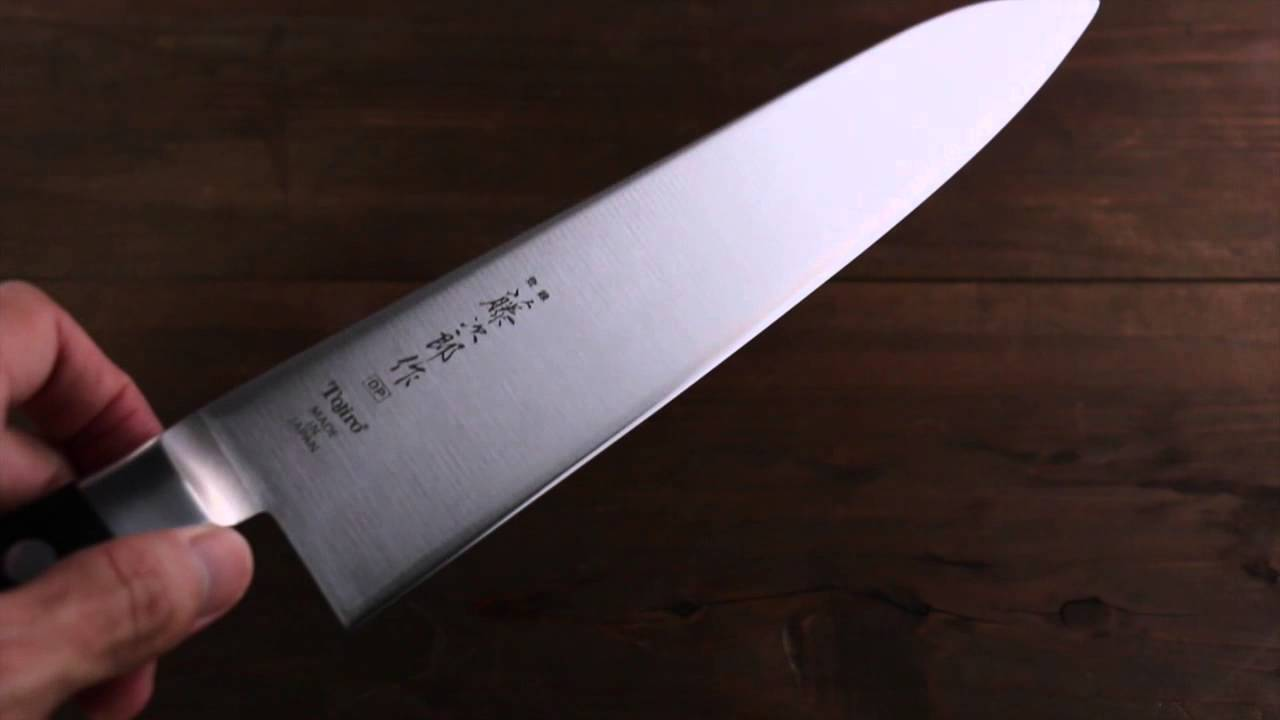 tojiro dp cobalt alloy gyuto japanese chef knife 240mm f. Black Bedroom Furniture Sets. Home Design Ideas
