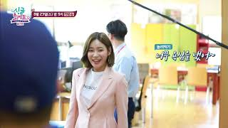 유나는 사랑입니다~ 8월23일 수요일 밤 9시 Dramax 첫방송!!