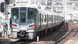 JR西日本 東海道本線 ミュージックホーン&空笛&通過あり