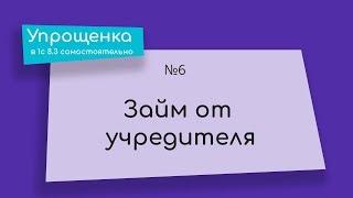 видео Договор займа между физическими лицами беспроцентный денежных соедств образец 2018