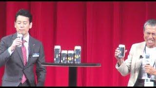唐沢寿明、柳葉敏郎が『アサヒ辛口焼酎ハイボール』新CM発表会に出席。...