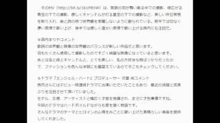 西内まりや ドラマ『エンジェル・ハート』主題歌のMV公開「とても美しい...