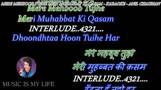 Mere Mehboob Tujhe Meri Muhabbat Ki Kasam - Karaoke With Scrolling Lyrics Eng. & हिंदी