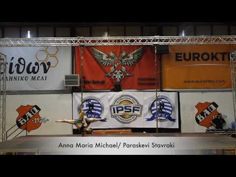 Anna Maria Michael - Paraskevi Stavraki - Hellenic Pole Sport Federation