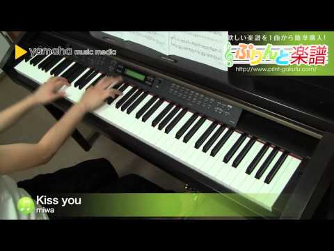 Kiss you / miwa : ピアノ(ソロ) / 中級