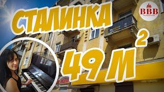 Воронеж. Двухкомнатная квартира в Ленинском районе.