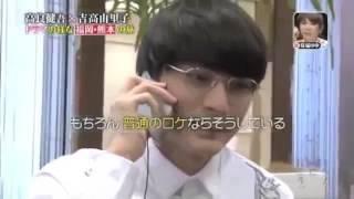Souda Dokkani Ikou【吉高由里子、高良健吾】2/3