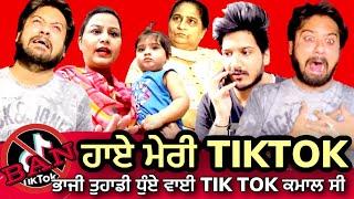 ਹਾਏ ਮੇਰੀ Tiktok | Mr Mrs Devgan | Amar Devgan | Channi & Mindo | Short Tiktok Video