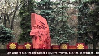 70   летию победы советского народа в Великой Отечественной войне посвящается