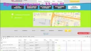Композитный сайт на 1С-Битрикс(, 2014-05-26T13:03:42.000Z)