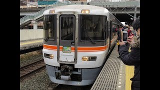 JR東海 373系 さわやかウォーキング号 三河安城駅 発着