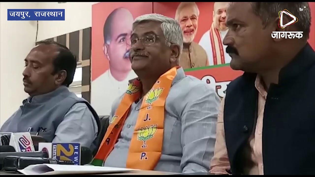 जयपुर : घर - घर लगेंगे भाजपा के चुनाव चिन्ह