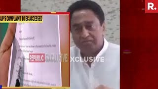 Republic TV Accesses Complaint Filed By BJP To EC | #CongMuslimVideo
