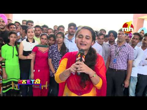 Canteeni Mandeer || Ravneet || Galaxy Global Group Of Institutions, Ambala || MH One