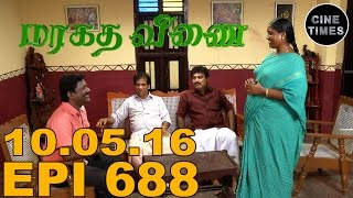 Marakatha Veenai 10.05.2016 Sun TV Serial