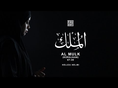 Surah 67: Al Mulk 1-30 (Heliza Helmi) www.fauzaan.my