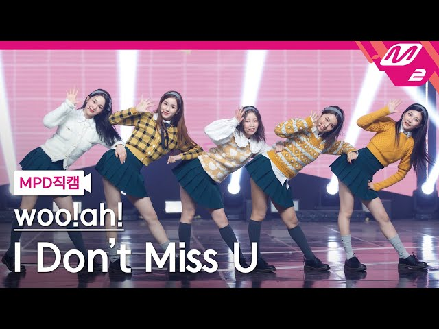 [MPD직캠] 우아! 직캠 4K 'I Don't miss U' (woo!ah! FanCam) | @MCOUNTDOWN_2021.1.14