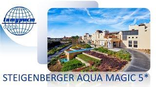 Обзор отеля Steigenberger Aqua Magic 5 Египет Хургада