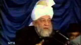 Nazul E Massih {Urdu Language}