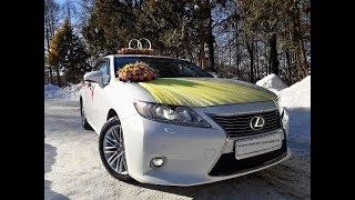 Прокат свадебных украшений для автомобилей.