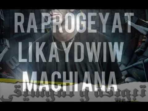 SPOO POW ''7LIBO FAD'' LYRICS VIDEO 2013
