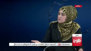 MEHWAR: NUG's Failure To Nominate Ministers Discussed