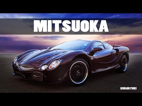 Mitsuoka - Ретро по Японски