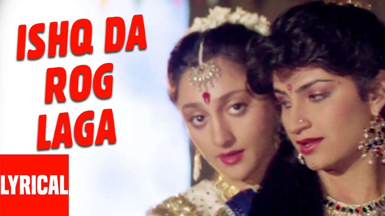 Download Aayee Milan Ki Raat Movie | Avinash Wadhawan